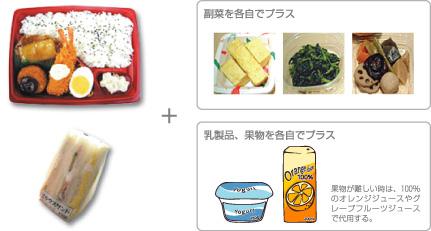 1104_food2