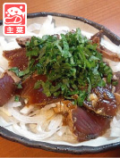 1305_recipe1