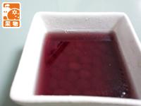 1308_recipe1
