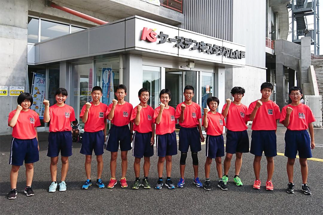 水戸第三中学校陸上競技部