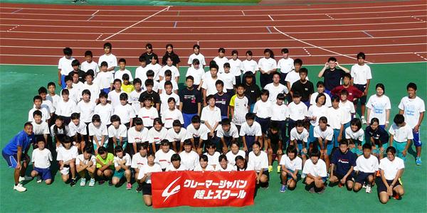15yamagata