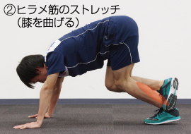 stretch02