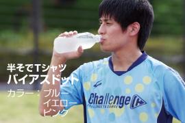challenge01