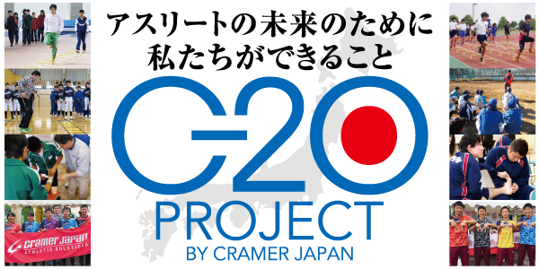 C2Oproject