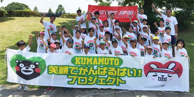 8月22日/熊本県民総合運動公園