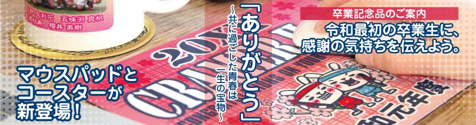 日本最大の ()SWAGE-LINE ZRX1200R/S PRO(スウェッジラインプロ):ステンレスメッシュブレーキホース(バイピース) ZRX1200R ()SWAGE-LINE/S, Renaissance Gift:f976d542 --- gr-electronic.cz