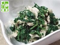 1301_recipe1