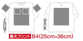 E322-01