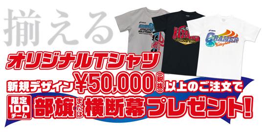 Tshirt-01