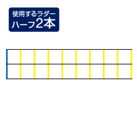 ladder12