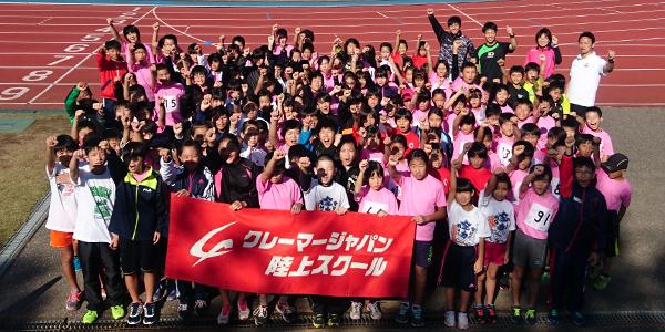 16ishikawa
