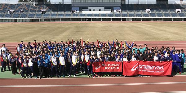 中学 2019 陸上 県 茨城