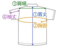 ハーフジップTシャツ
